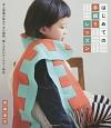 はじめての手織りレッスン 卓上織機の基本や糸の種類、織り方をわかりやすく解説
