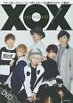 XOX-キスバグキス-FIRST写真集 だお・とまん・パトシン・りく・つばさ・ケビン、6人