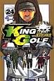KING GOLF (24)