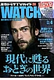 海外ドラマTVガイド WATCH 2015SPRING 現代に甦るおとぎの世界 (4)