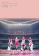 Live Tour 2014→2015冬 ~武道館へ GO! サイレン GO!~@日本武道館