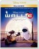 ウォーリー MovieNEX(Blu-ray&DVD)