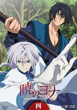 【Blu-ray】暁のヨナ Vol.4
