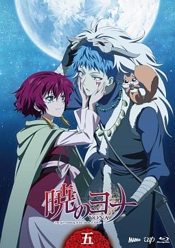 【Blu-ray】暁のヨナ Vol.5