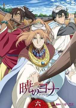 【Blu-ray】暁のヨナ Vol.6