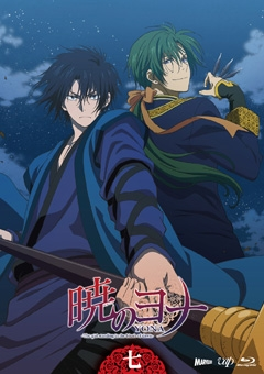 【Blu-ray】暁のヨナ Vol.7
