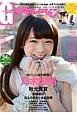 Gザ・テレビジョン (38)