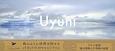 ウユニ塩湖 星の雨降らす奇跡の絶景 鳥のように世界を旅するパラパラPHOTO