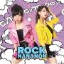 ROCK NANANON/Android1617(E)