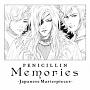 Memories ~Japanese Masterpieces~(DVD付)