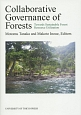 Collaborative Governance of Forests Towards Sustainable Fores