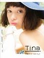 玉城ティナフォトブック Tina