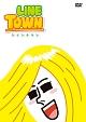 LINE TOWN <いっしょ>