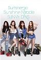 サマー☆ジック/Sunshine Miracle/SUNNY DAYS(A)(DVD付)