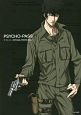 PSYCHO-PASS OFFICIAL PROFILING (2)