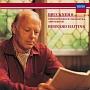 ブルックナー:交響曲第9番 ワーグナー:≪パルジファル≫前奏曲