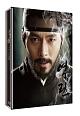 王の涙 -イ・サンの決断- DVDスペシャルBox