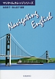 Navigating English