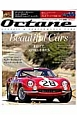 Octane<日本版> 2015SPRING Beautiful Cars CLASSIC&PERFORMANCE CARS(9)