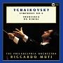 チャイコフスキー:交響曲 第5番 幻想曲「フランチェスカ・ダ・リミニ」