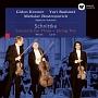 シュニトケ:弦楽三重奏曲 3人のための協奏曲