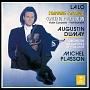 ラロ:スペイン交響曲 ヴァイオリン協奏曲 第1番