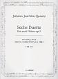 ヨハン・ヨアヒム・クァンツ/2本のフルートのための6つのデュエット 作品2