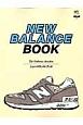 NEW BALANCE BOOK 別冊2nd