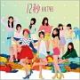 12秒(B)(DVD付)
