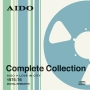 AIDO Complete Collection