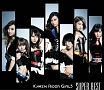 SUPER BEST(DVD付)