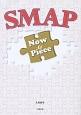 SMAP Now&Piece