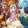 TVアニメ「えとたま」キャラクターソングミニアルバム2「ETMファイティングクライマックス! 本気の師匠チャレンジ編」