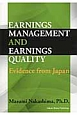 EARNINGS MANAGEMENT AND EARNINGS QUALITY 人口学ライブラリー16 Evidence From Japan