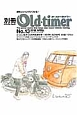 別冊Old-timer (13)