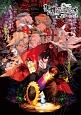 黒蝶のサイケデリカ 公式アートブック