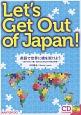 英語で世界に橋を架けよう 海外で学ぶ・働く・異文化を知るための総合英語