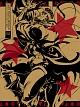 ジョジョの奇妙な冒険スターダストクルセイダース エジプト編 Vol.2