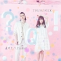 未来形Answer E.P.(A)(DVD付)
