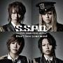 Don't lose your mind(DVD付)