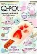 Q-pot.Seasonal LOOK BOOK〜Mint Soda Lagoon〜