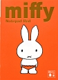 miffy Notepad Red