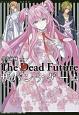 サバンナゲーム The Dead Future