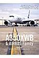 A350XWB&AIRBUS Family