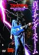 SUPER TAKANAKA LIVE 2014 渋谷 ハロウィンライヴ「貞子サンダーストーム」