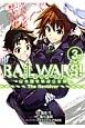RAIL WARS!-日本國有鉄道公安隊- The Revolver (3)