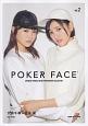 POKER FACE 穴井千尋+兒玉遥 HKT48 (2)
