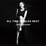 ALL TIME SINGLES BEST(DVD付)