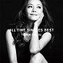 ALL TIME SINGLES BEST(通常盤)