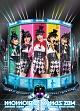 ももいろクリスマス2014 さいたまスーパーアリーナ大会 〜Shining Snow Story〜Day1/Day2 LIVE DVD BOX
